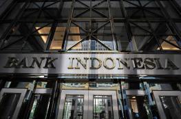 """""""المركزي الإندونيسي"""" يتبع نهجا حذرا إزاء خطط التيسير النقدي"""