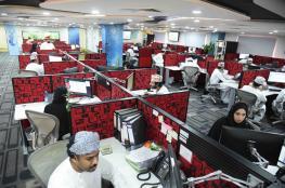 3453 عمانيا يقودون بنك مسقط نحو الريادة بنسبة تعمين 94%