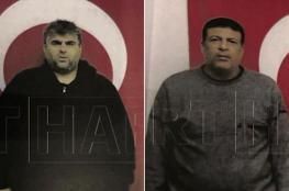 "بالتفاصيل.. انتحار ""جاسوس إماراتي"" في أحد سجون تركيا"