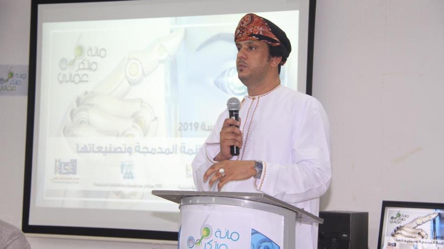 ١٠٠ مبتكر عماني يستفيدون من البرنامج المصاحب لجائزة الرؤية لمبادرات الشباب ٢٠١٩