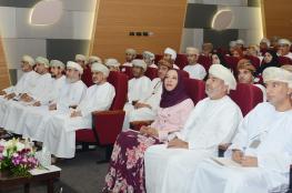 ملتقى تربوي للتعريف بالمركز العُماني لتقييم المدارس.. وبدء عمليات التقييم مطلع العام المقبل