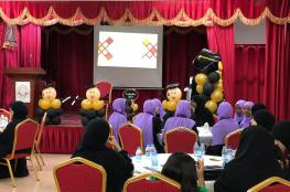 19 مشاركة في برنامج هداية للتعريف بالإسلام