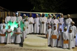 تتويج الفائزين في مسابقة النور المبين لحفظ القرآن الكريم بعبري