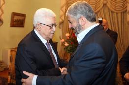 """بين عباس و""""حماس"""".. فلسطين المحتلة بلا معارضة"""