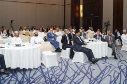 """""""بهوان سايبرتك"""" تستضيف مؤتمرا حول المشتريات الإلكترونية"""