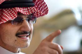 """الوليد بن طلال: حملة الاعتقالات الأخيرة """"مهمة في تاريخ السعودية"""" .. وهذا ما حدث لخاشقجي"""