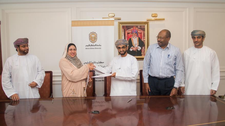 برنامج تعاون بحثي بين جامعة السلطان قابوس وجامعة نزوى