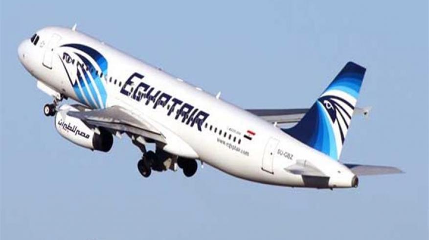 انفجار الإطارات الخلفية لطائرة مصر للطيران في بلجراد