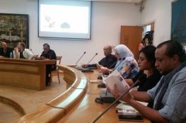 لقاءات للتعريف بجائزة السلطان قابوس للثقافة والفنون والآداب في القاهرة