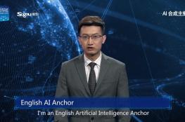 بالفيديو.. أول مذيع نشرة أخبار آلي في العالم