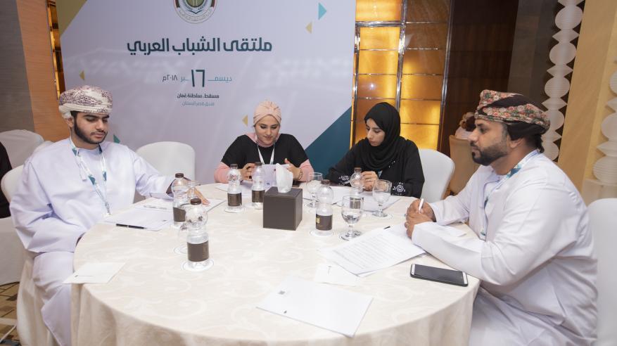 """""""ملتقى الشباب العربي"""" يدعو من مسقط إلى تعزيز الوعي بالمواطنة وتطوير خطط """"التمكين"""""""