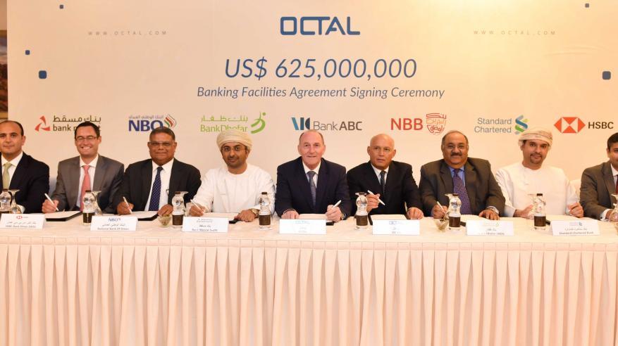 """""""أوكتال"""" توقع اتفاقية للحصول على تسهيلات تمويلية بقيمة 625 مليون دولار أمريكي"""