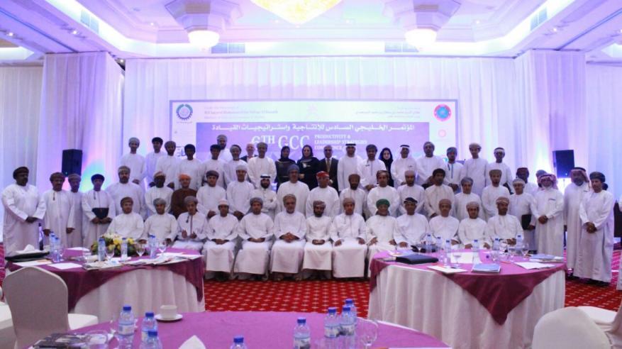 أوراق عمل ومناقشات مفتوحة مسك ختام المؤتمر الخليجي السادس للإنتاجية وإستراتيجيات القيادة