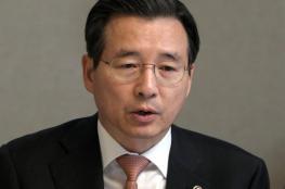 """كوريا الجنوبية تتأهب لتقلبات مالية محتملة بسب """"الحرب التجارية"""""""