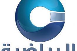 قناة عمان الرياضية.. حزمة متنوعة من البرامج تضع المشاهد في قلب الحدث