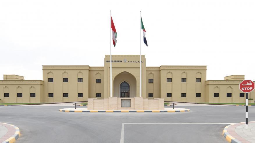 مبان جديدة لمركز شرطة ضنك والخدمات والدفاع المدني والإسعاف.. الأحد