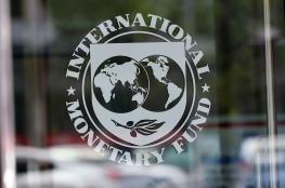 """""""صندوق النقد"""": السلطنة تسجل أسرع معدل نمو في الناتج المحلي بين """"دول الخليج"""" العام المقبل"""