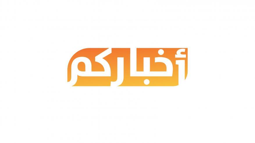 """انطلاق أولى حلقات """"أخباركم"""" على """"قناة عُمان"""""""
