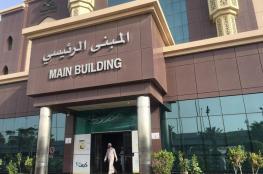 تفاصيل اختطاف رضيعة من مستشفى بالسعودية
