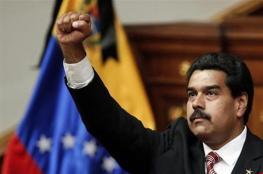 مادورو يؤدي اليمين الدستورية رئيسا لفنزويلا