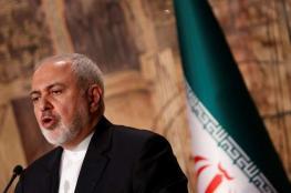 وزير الخارجية الإيراني يستأنف ممارسة عمله ويكشف سبب تقديم استقالته