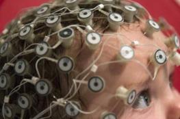 """الاعلان عن اكتشاف """"منطقة التشاؤم"""" في الرأس"""