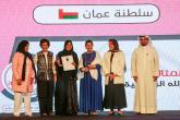موظفة بجامعة السلطان قابوس تفوز بجائزة الأم المثالية للإعاقات الذهنية