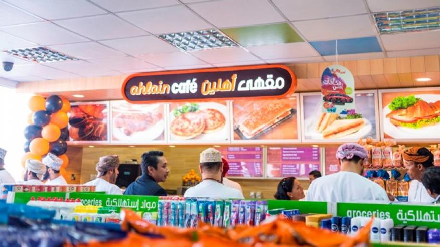 Oman Oil Marketing Company - ahlain Cafe (1)