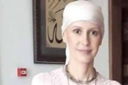 زوجة الأسد تنشر أول صورة لها بعد إصابتها بالسرطان