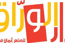 """تحت شعار""""لنصنع عمان مفكرة"""".. الوراق تصدر إبداعات أدبية جديدة"""