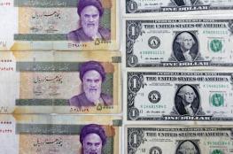138 ألف ريال إيراني مقابل دولار واحد.. هبوط قياسي جديد