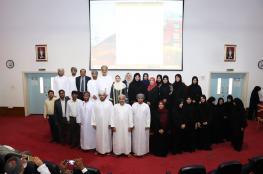 جامعة السلطان قابوس تدشن تطبيق TOSS الإلكتروني