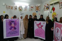 محاضرة حول الفحص المبكر لسرطان الثدي بجمعية المرأة بالمصنعة