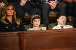 شاهد.. طفل ينام أثناء خطاب ترامب في الكونجرس