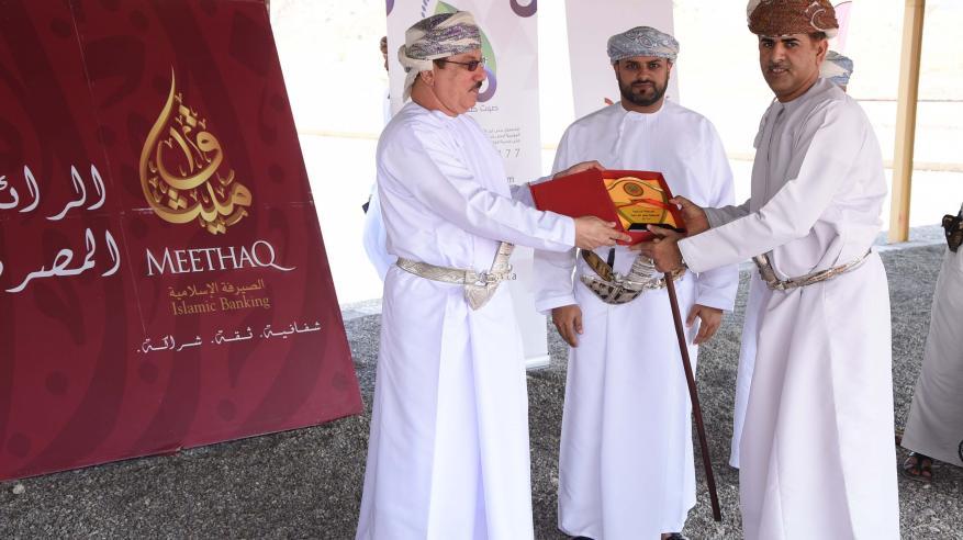 """""""ميثاق"""" للصيرفة الإسلامية يسهم في دعم وإنجاح المسابقة السنوية للرماية بصحم"""