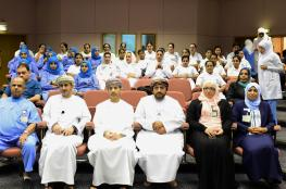 المستشفى السلطاني ينظم حلقة ويوما مفتوحا لوحدة العمليات الجراحية
