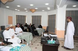 بلدية مسقط تنظّم برنامجًا تدريبيًا حول العقود الإدارية