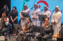 فعاليات مسرح ارتيمس  بمهرجان جرش للثقافة والفنون 2019