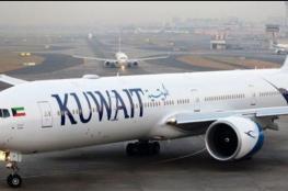 بالتفاصيل .. إضراب عمال الطيران المدني بالكويت