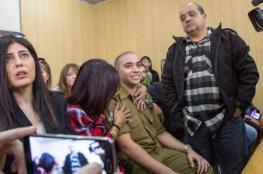 سجن جندي إسرائيلي 18 شهرا لقتله فلسطينيا جريحا