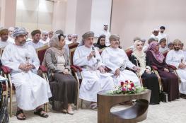 """""""التنمية"""" تدشن """"تكافل الاجتماعي"""".. وتناقش مقترحات تطوير جائزة السلطان قابوس للعمل التطوعي"""