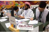 جامعة السلطان قابوس تحصد المراكز الأولى في مسابقة عمان الجامعية للبرمجة