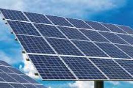 قطر تطلق مشروعا للطاقة الشمسية بـ467 مليون دولار