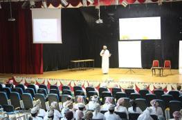 """تنظيم اليوم المفتوح لمدارس الظاهرة بـ""""تطبيقية عبري"""""""