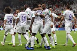 العين الإماراتي يحقق المعجزة ويتأهل إلى نهائي كأس العالم للأندية