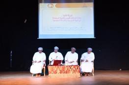 """التعريف بجائزة السلطان قابوس للتنمية المستدامة بـ""""تعليمية البريمي"""""""