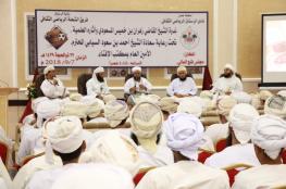 ندوة لتأبين القاضي الشيخ زهران المسعودي بالرستاق