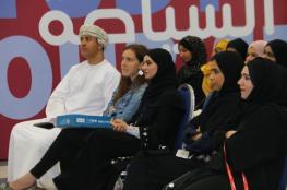 """طلاب """"عمان للسياحة"""" ينجحون في تنظيم فعاليات يوم ترفيهي"""