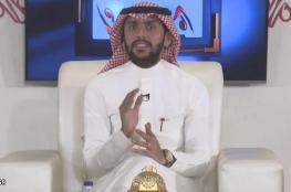 بالفيديو.. مذيع سعودي يهين امرأة على الهواء .. وإدارة القناة تتدخل
