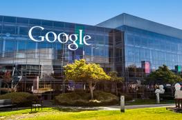 """جوجل تشدد إجراءاتها لإزالة المحتوى المتطرف على """"يوتيوب"""""""